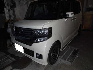 CIMG6811_R.JPG
